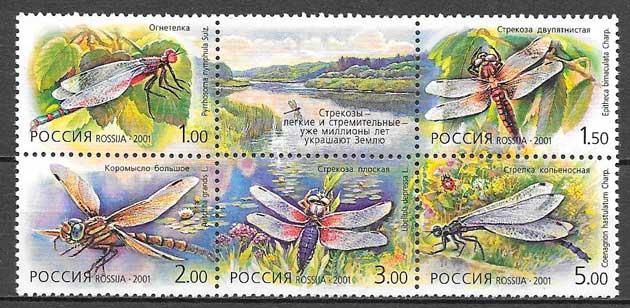 filatelia colección fauna Rusia 2001
