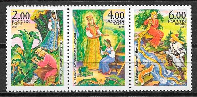 colección sellos cuentos Rusia 2004