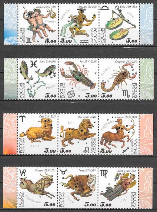colección sellos espacio Rusia 2004