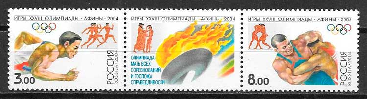 filatelia deporte Rusia 2004
