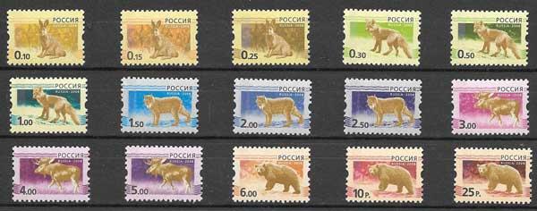 Filatelia fauna diversa Rusia 2008