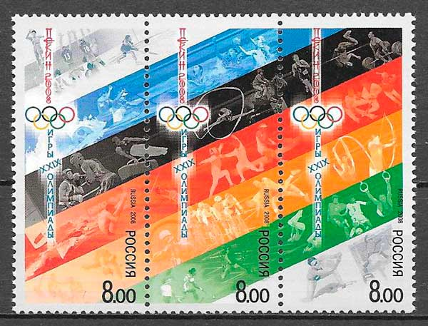 filatelia colección deporte Rusia 2008