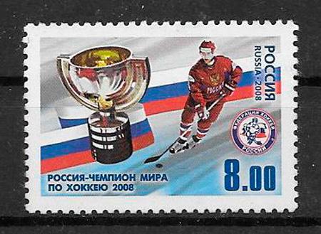 filatelia deporte Rusia 2008