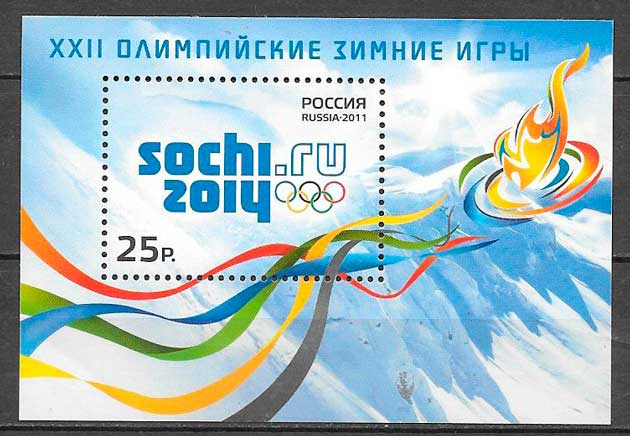 sellos deporte Rusia 2011