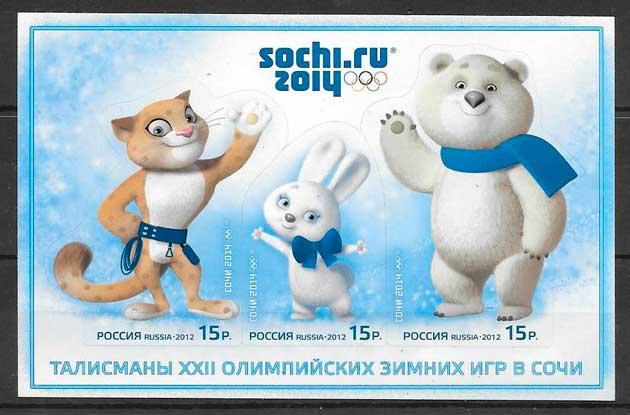 filatelia deporte Rusia 2012