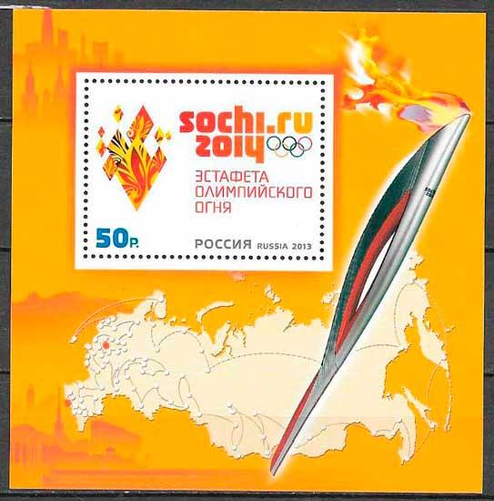 Rusia-2013-19