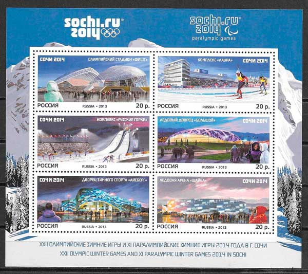sellos deporte Rusia 2013