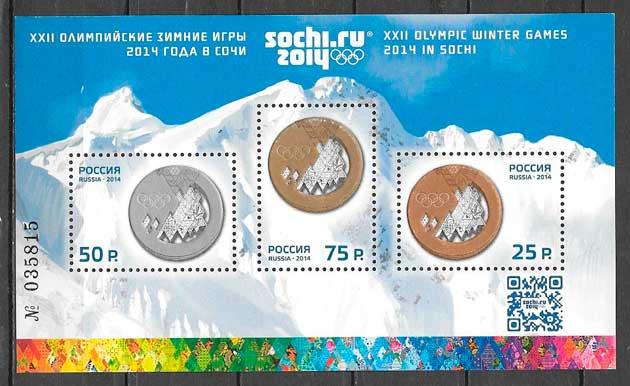 sellos deporte Rusia 2014