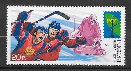 colección sellos de Rusia 2014