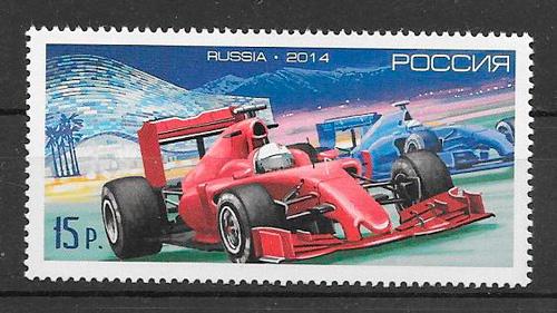 colección sellos de Rusia deporte 2014
