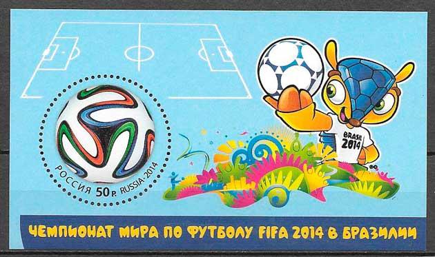 colección sellos deporte Rusia 2014