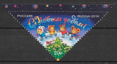 sellos navidad Rusia 2016
