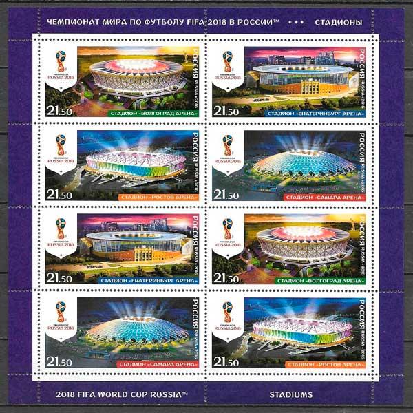 colección sellos futbol Rusia 2016