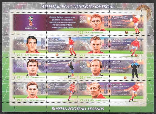 colección sellos deporte Rusia 2016