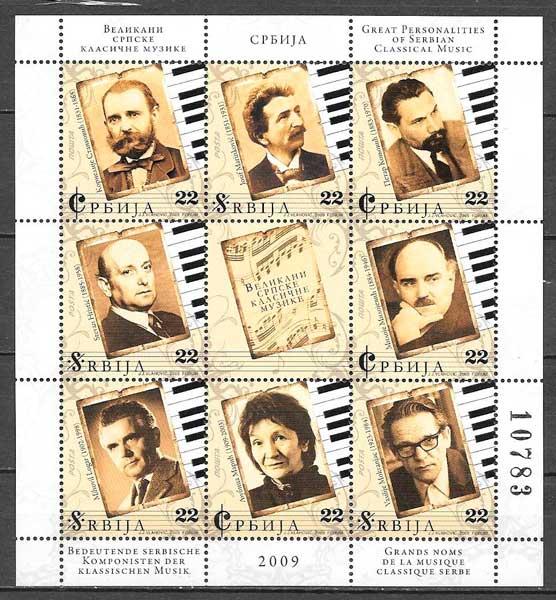 colección sellos arte Serbia 2009