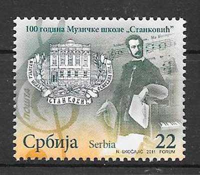 sellos arte Serbia 2011