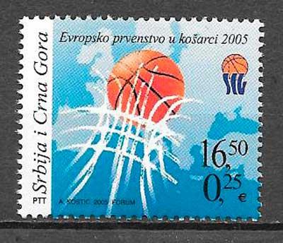 filatelia colección deporte Serbia y Montenegro 2005