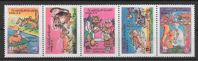 filatelia cuentos Siria 1976