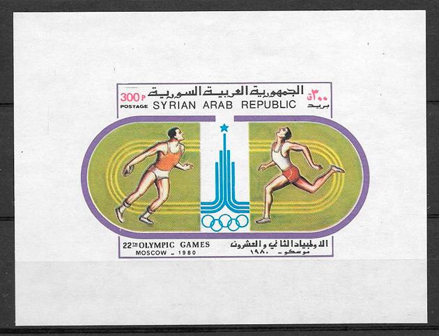 colección sellos deporte Siria 1980