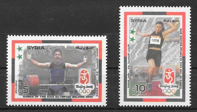 sellos deporte Siria 2008