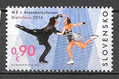 filatelia colección deporte Eslovaquia 2016