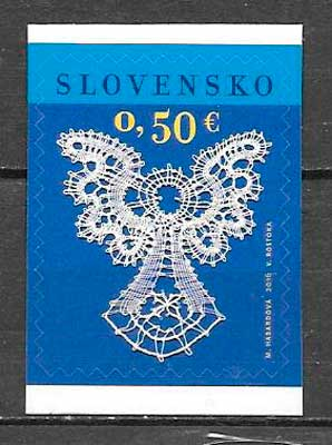 sellos navidad Eslovaquia 2016