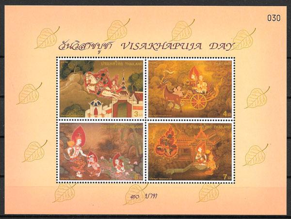 colección sellos arte Tailandia 1998