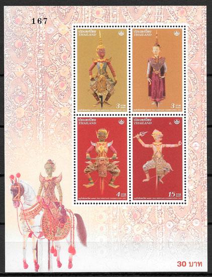 selos arte Tailandia 2002