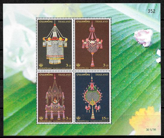 colección arte Tailandia 2005
