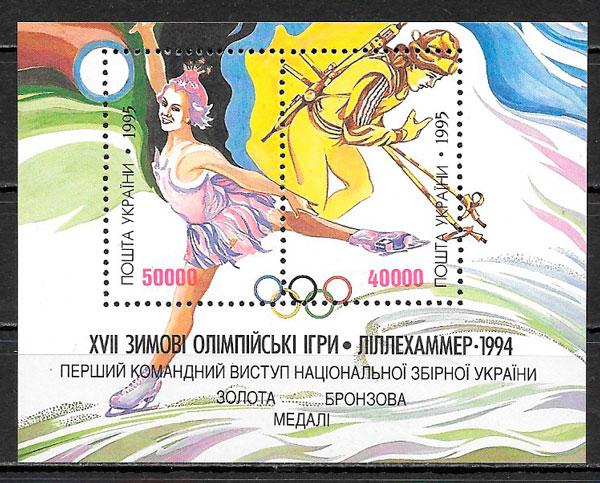 sellos deporte UCRANIA 1996