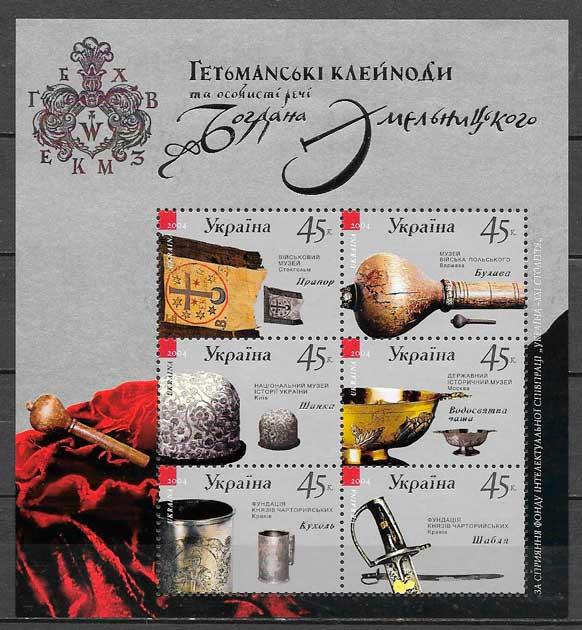 sellos arte Ucrania 2004