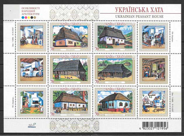 sellos arquitectura Ucrania 2007