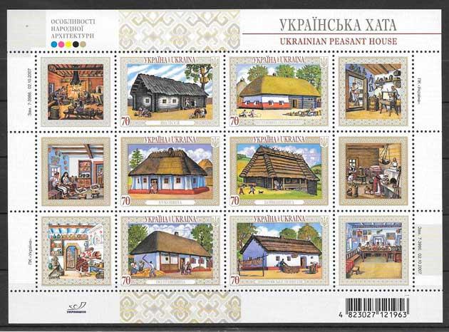 filatelia arquitectura Ucrania 2007
