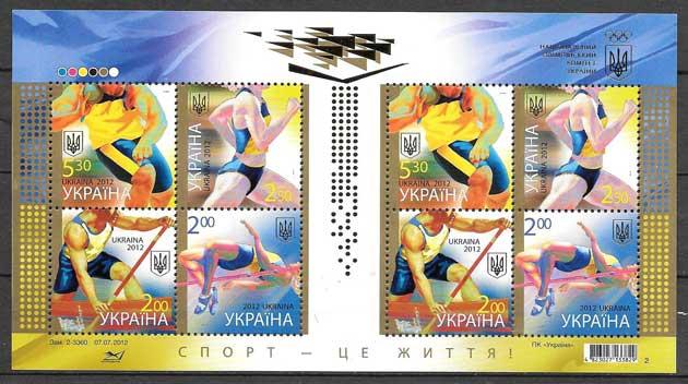 sello deporte Ucrania 2012
