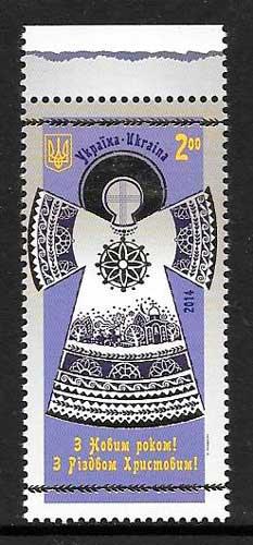 sellos navidad Ucrania 2014