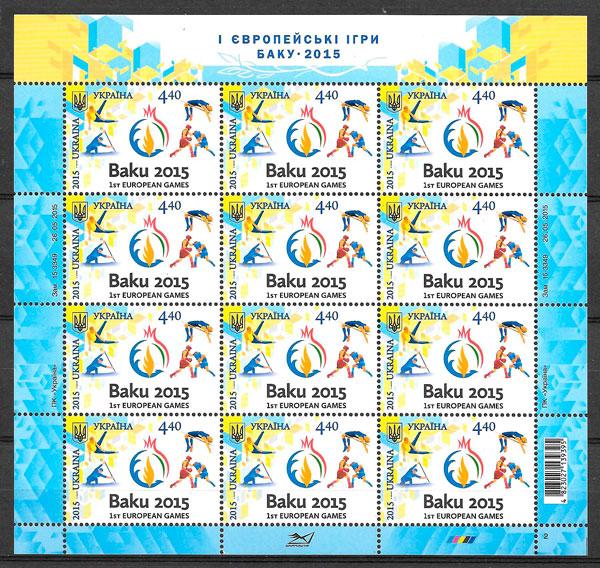 sellos deporte Ucrania 2015