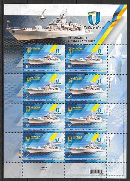 colección sellos transporte Ucrania 2016