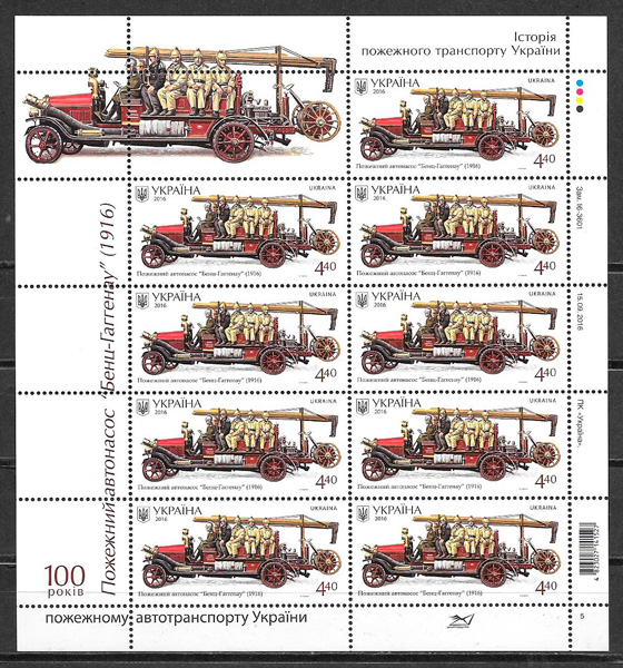 sellos transporte Ucrania 2016