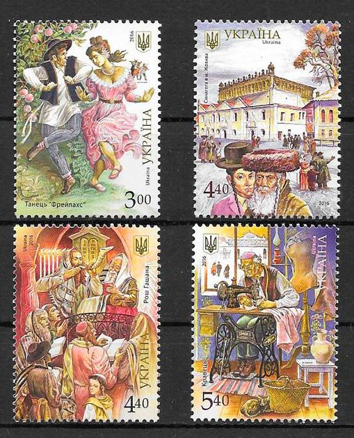 colección sellos arte Ucrania