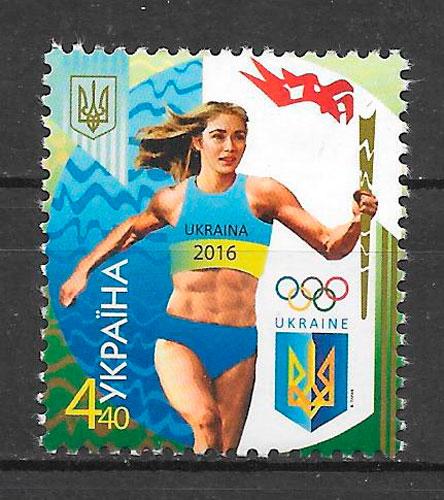 sellos deporte Ucrania 2016