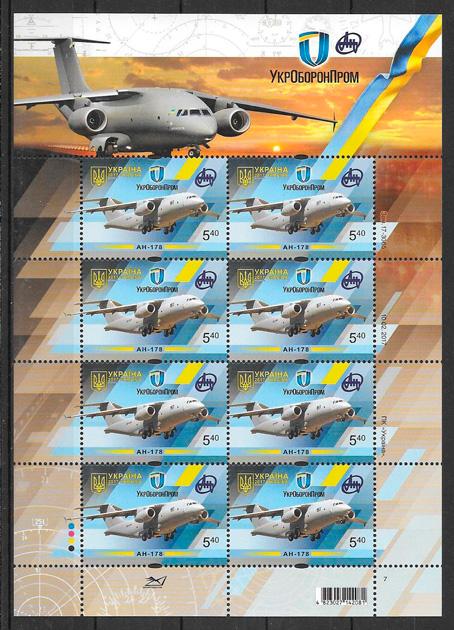 colección sellos transporte Ucrania 2017