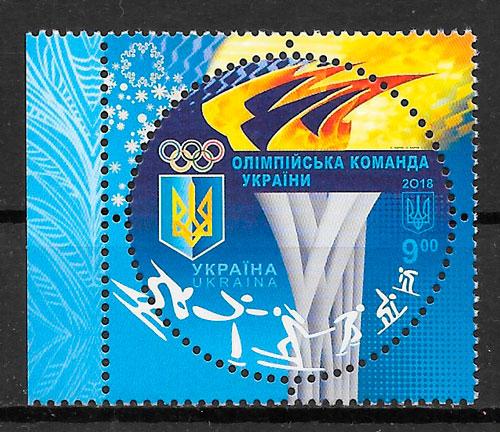 filatelia deporte Ucrania 2018