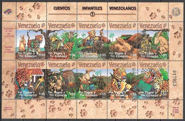 sellos cuentos Venezuela 1997
