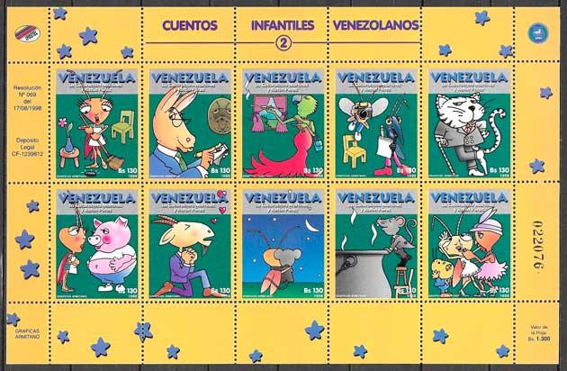 sellos cuentos Venezuela 1998