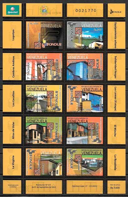 sellos arquitectura Venezuela 2003