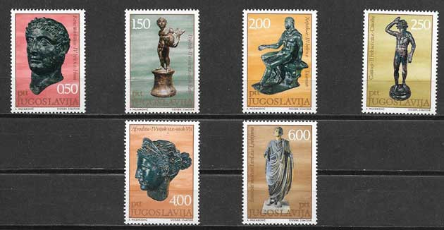 sellos arte Yugoslavia 1971