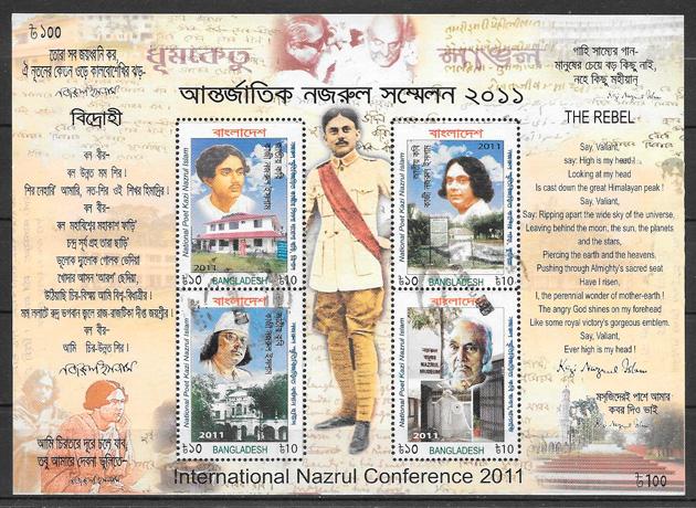 filatelia personalidades Bangladesh 2011