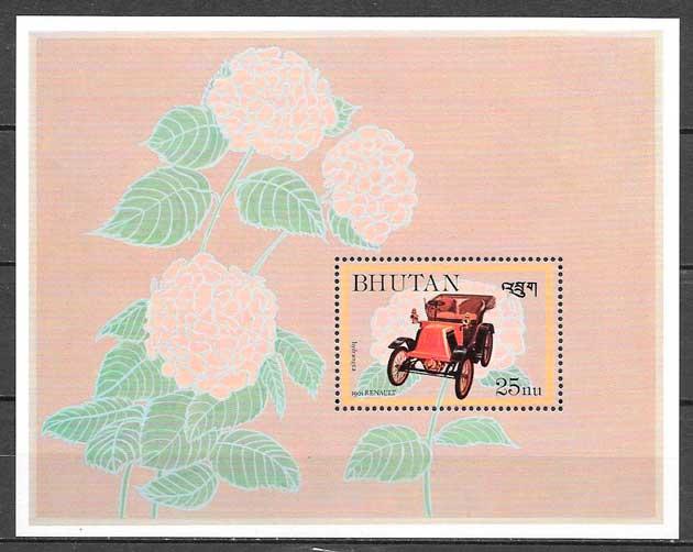 colección sellos transporte Bhutan 1984