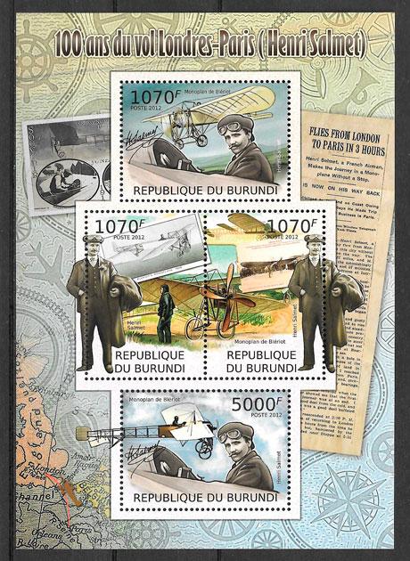 colección sellos transporte Burundi 2012
