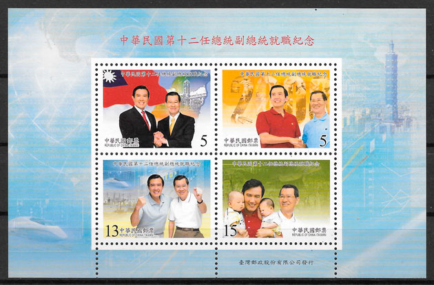 filatelia personalidad Formosa 2008